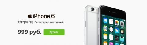 Инсайды #900: Samsung Galaxy S8, Doov A11, Apple iPhone 6, Xiaomi Mi TV 5